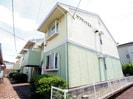 静岡鉄道静岡清水線/古庄駅 徒歩14分 2階 築26年の外観