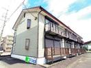 東海道本線/静岡駅 バス:18分:停歩3分 1階 築24年の外観
