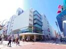 伊勢丹(ショッピングセンター/アウトレットモール)まで450m