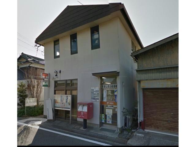 和歌山西庄郵便局(郵便局)まで779m
