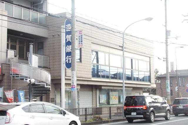 滋賀銀行大宝支店(銀行)まで852m※滋賀銀行大宝支店