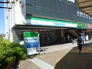 ファミリーマート堅田駅前店(コンビニ)まで388m※ファミリーマート堅田駅前店
