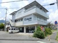 Grace BUILD