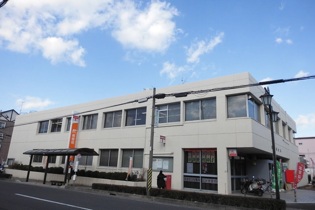栗東郵便局(郵便局)まで1014m※栗東郵便局