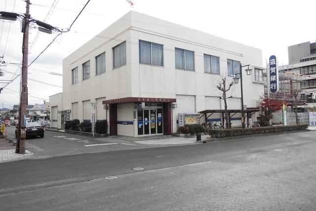 滋賀銀行栗東支店(銀行)まで1003m※滋賀銀行栗東支店