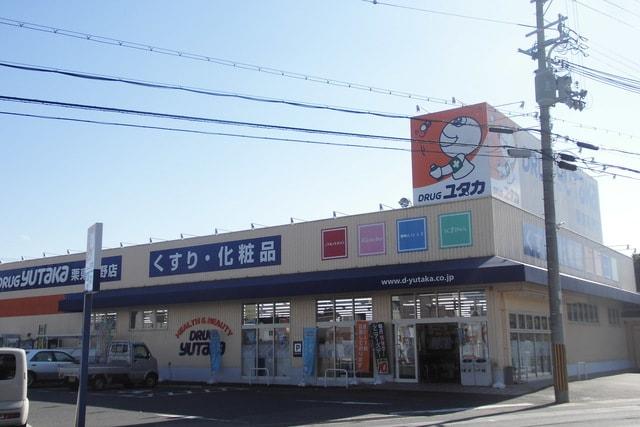 栗東高野郵便局(郵便局)まで714m※栗東高野郵便局