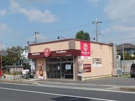 ほっともっと守山くすの木通り店