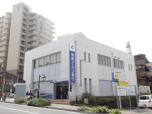 関西アーバン銀行(銀行)まで1112m※関西アーバン銀行
