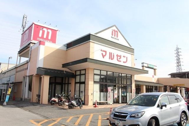 丸善野洲店(スーパー)まで359m※丸善野洲店