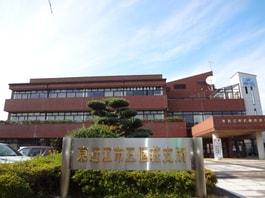 東近江市五個荘支所