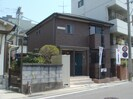 長崎市電1系統<長崎電気軌道>/若葉町駅 徒歩2分 1階 築11年の外観