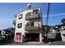 長崎バス(長崎市)/川平入口 徒歩4分 2階 築43年の外観