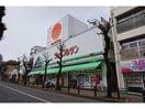 ジョイフルサン城栄店(スーパー)まで331m