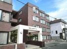 札幌市営地下鉄東豊線/東区役所前駅 徒歩5分 4階 築30年の外観