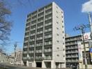 札幌市営地下鉄東豊線/北13条東駅 徒歩4分 9階 築13年の外観