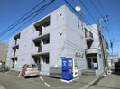 札幌市営地下鉄東豊線/環状通東駅 徒歩8分 2階 築26年の外観