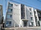 札幌市営地下鉄東豊線/元町駅 徒歩4分 3階 築16年の外観