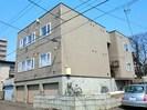 札幌市営地下鉄東豊線/東区役所前駅 徒歩7分 2階 築27年の外観