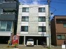 札幌市営地下鉄東豊線/北13条東駅 徒歩4分 2階 築11年の外観