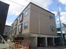 札幌市営地下鉄東豊線/環状通東駅 徒歩19分 2階 築浅の外観