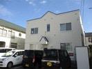 札幌市営地下鉄東豊線/新道東駅 徒歩15分 2階 築32年の外観