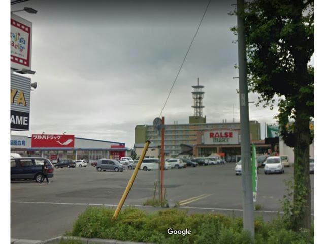 ラルズマート白鳥店(スーパー)まで1271m