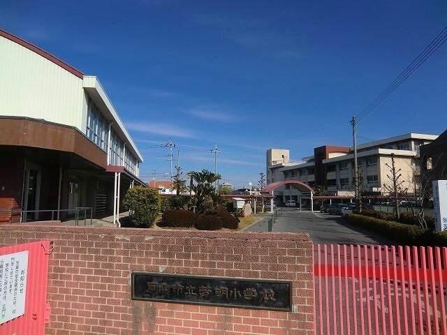 岡山市立芳明小学校(小学校)まで840m