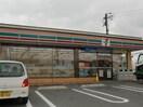 セブンイレブン岡山白石店(スーパー)まで80m