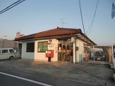 岡山花尻簡易郵便局(郵便局)まで290m