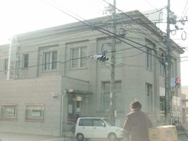 おかやま信用金庫花尻支店(銀行)まで180m