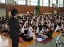 岡山市立福浜中学校(中学校/中等教育学校)まで307m