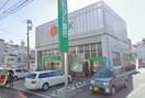 トマト銀行大供支店(銀行)まで503m