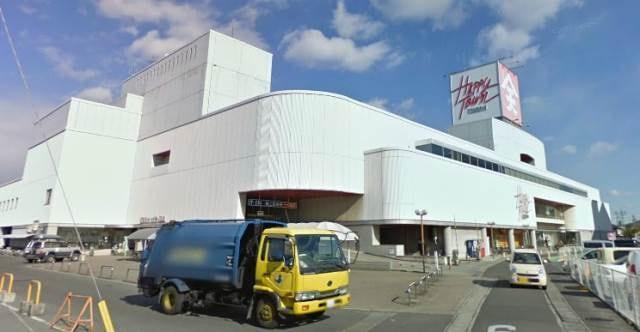 天満屋ハピータウン原尾島店(ショッピングセンター/アウトレットモール)まで1263m