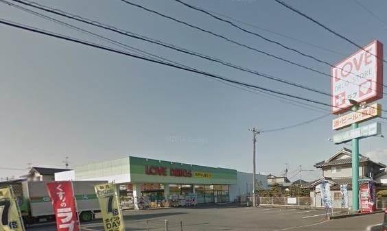 くすりのラブ平井店(ドラッグストア)まで385m