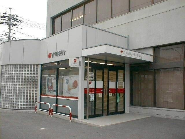 香川銀行平井支店(銀行)まで310m