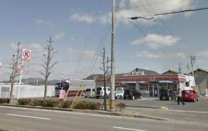 サークルK岡山花尻店(コンビニ)まで404m