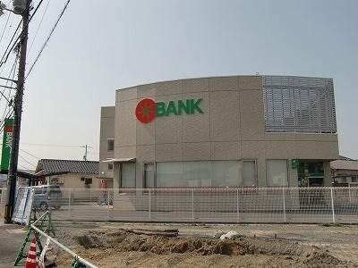 トマト銀行高島支店(銀行)まで1154m