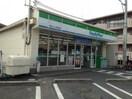 ファミリーマート岡山つしま西坂店(コンビニ)まで225m