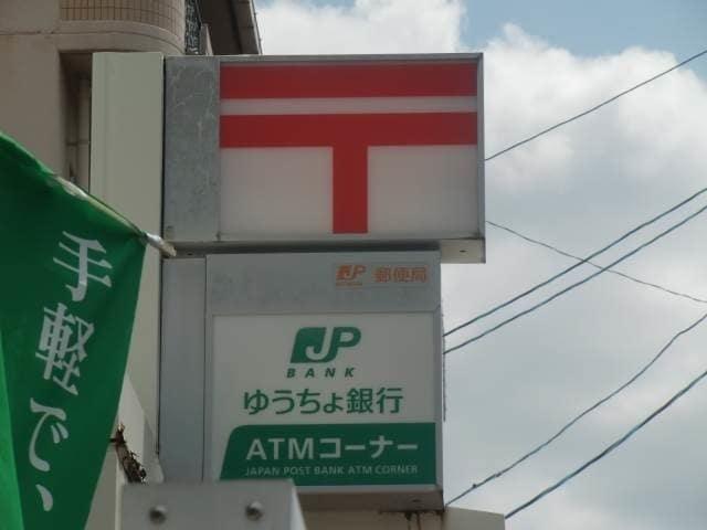 岡山笹が瀬郵便局(郵便局)まで377m