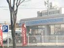 ローソン岡山平野店(コンビニ)まで350m