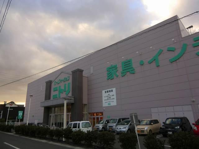 ニトリ(電気量販店/ホームセンター)まで734m