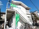 東海道本線/草薙駅 徒歩4分 2階 築36年の外観