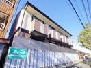静岡鉄道静岡清水線/県立美術館前駅 徒歩2分 1階 築34年の外観