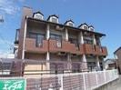 静岡鉄道静岡清水線/御門台駅 徒歩3分 2階 築30年の外観