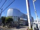 JA静岡市国吉田支店(銀行)まで673m