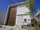 静岡鉄道静岡清水線/県総合運動場駅 徒歩10分 1-2階 築7年の外観