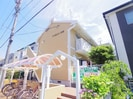 静岡鉄道静岡清水線/県立美術館前駅 徒歩4分 2階 築30年の外観