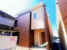 東海道本線/草薙駅 徒歩12分 2階 築4年の外観