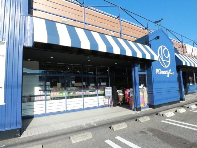 KOマート草薙店(スーパー)まで957m
