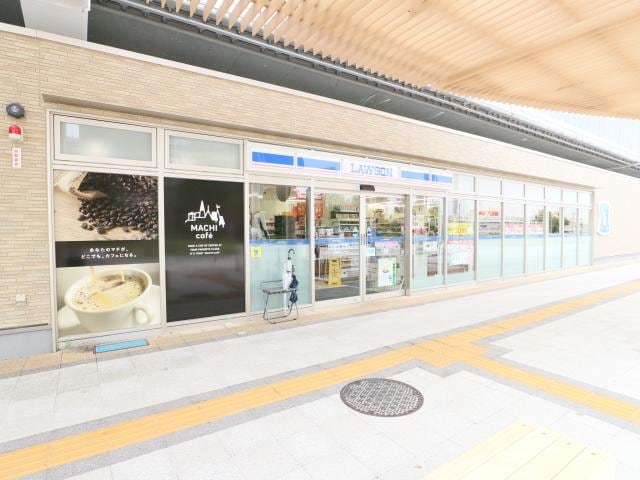 ローソン草薙駅北口店(コンビニ)まで205m